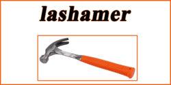 lashamer